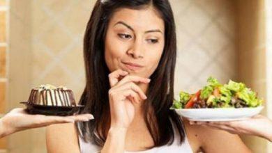 صورة تعرف على الحمية الغذائية لزيادة الوزن