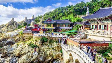 صورة السياحة في كوريا الجنوبية