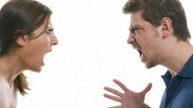 صورة المشاكل الزوجية وحلولها