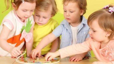 صورة تنمية مهارات الأطفال مجموعة من النصائح المميزة