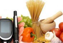 صورة حمية غذائية لمرضي السكري