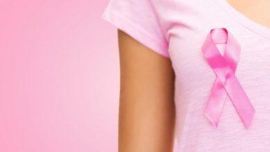 صورة سرطان الثدي أهم الأسباب والأعراض وطرق العلاج المتبعة