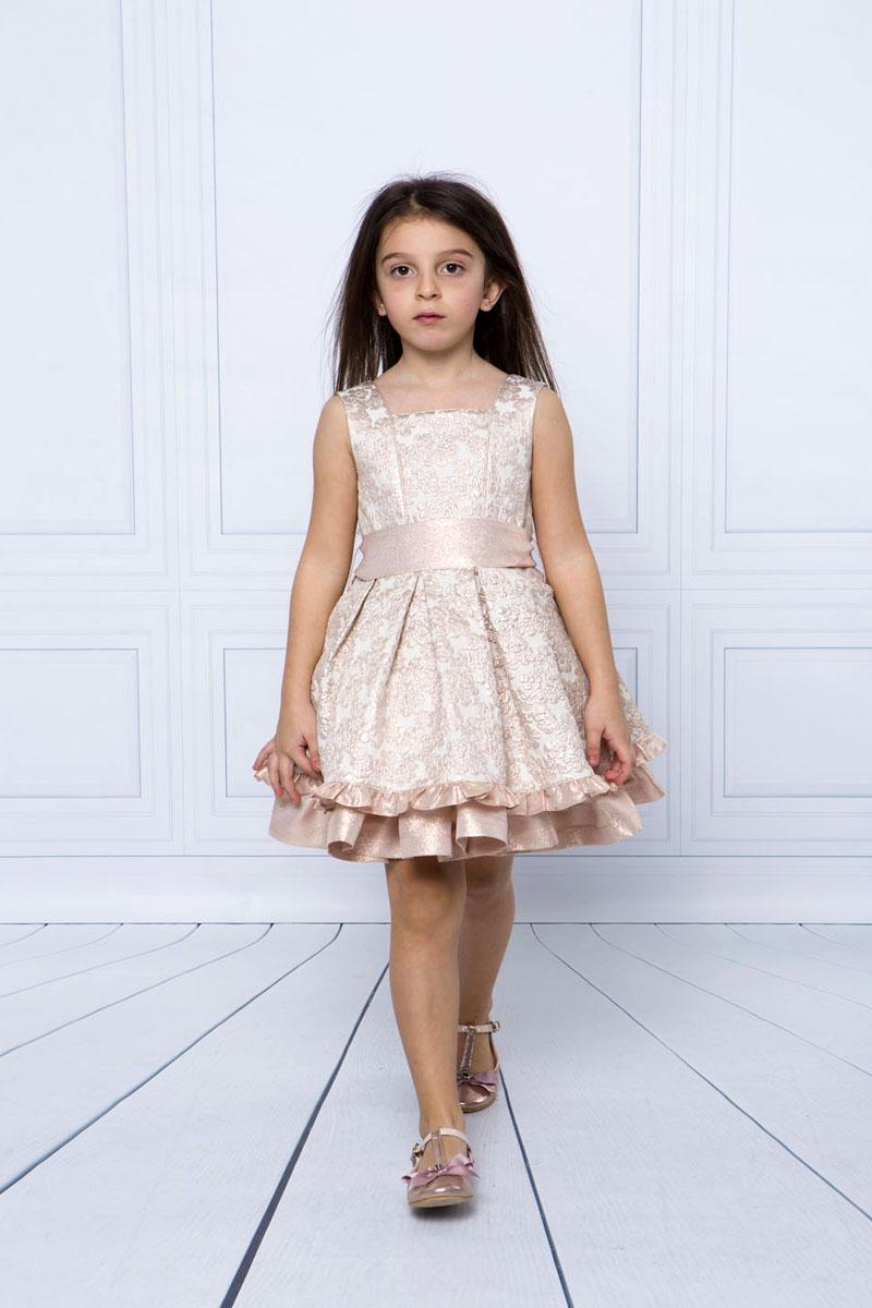 فستان أروجانزا