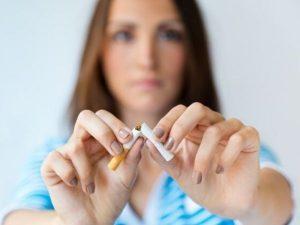 الاقلاع عن التدخين