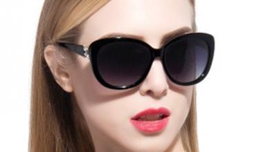 صورة نظارات شمسية نسائية وماركاتها