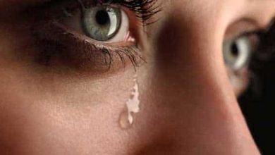 صورة البكاء في المنام لأبن سيرين