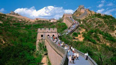 صورة السياحة في الصين