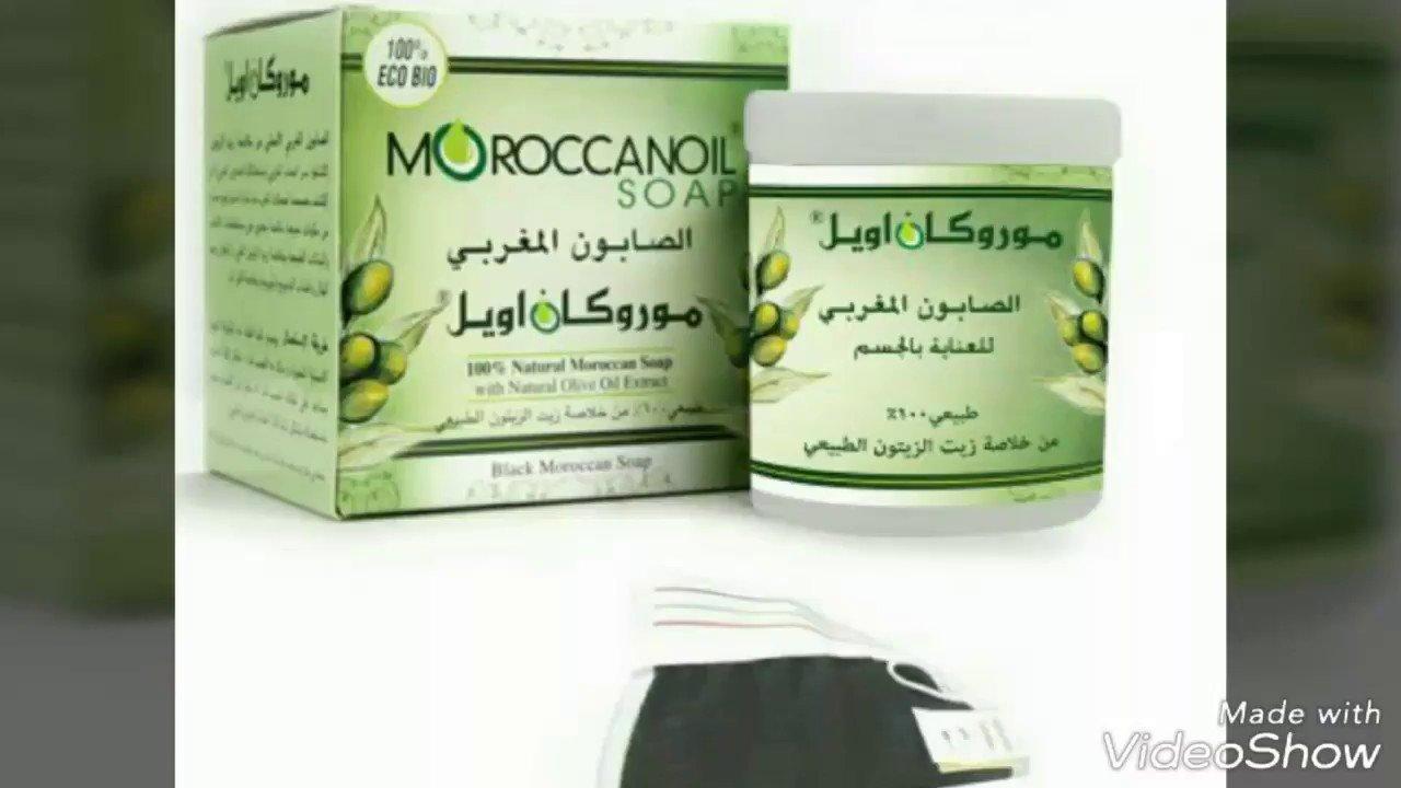 الصابون المغربي