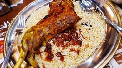 صورة تعرفي على 4 من أشهى المأكولات السعودية