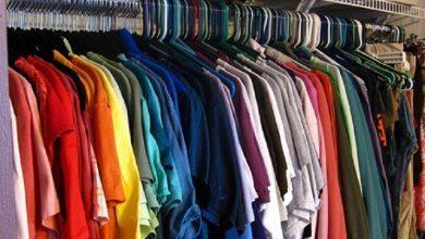 صورة الملابس في المنام