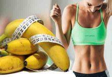صورة فوائد الموز للتخسيس السريع